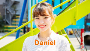 ホームリンガル | バイリンガル先生 Daniel