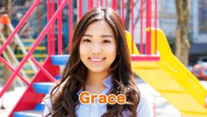 ホームリンガル | バイリンガル先生 Grace